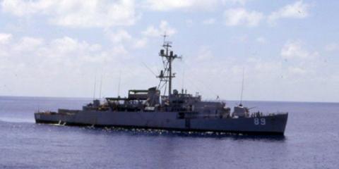 USS Ruchamkin