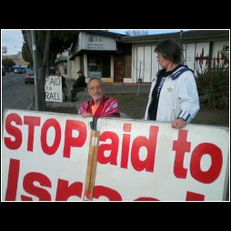 Stop Aid to Israel!